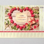 Flowershop A3