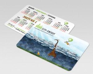 Календарь-мокап-сити