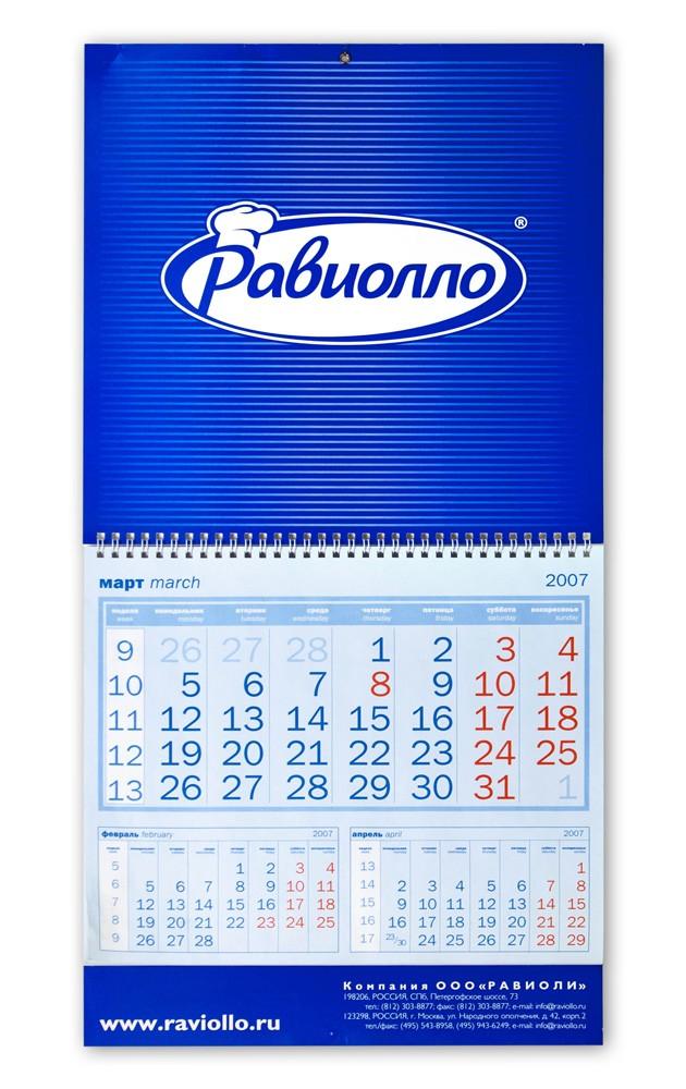 Календари Моно