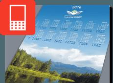 Календарь плакат